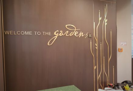 LOGO WALL RECEPTION